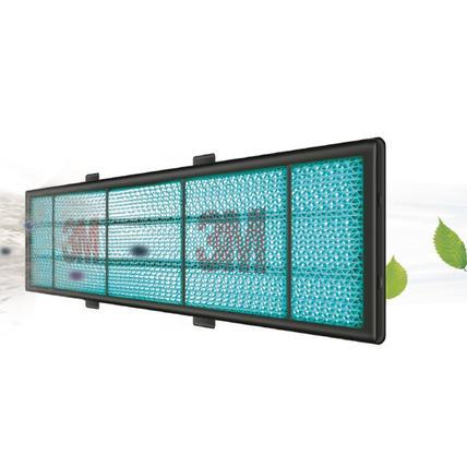 Haier 3M filter vzduchu